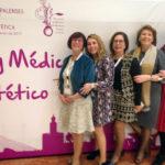 Primeras Jornadas Hispalenses de Medicina Estética